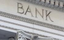 Las 10 medidas para el rearme moral de la banca