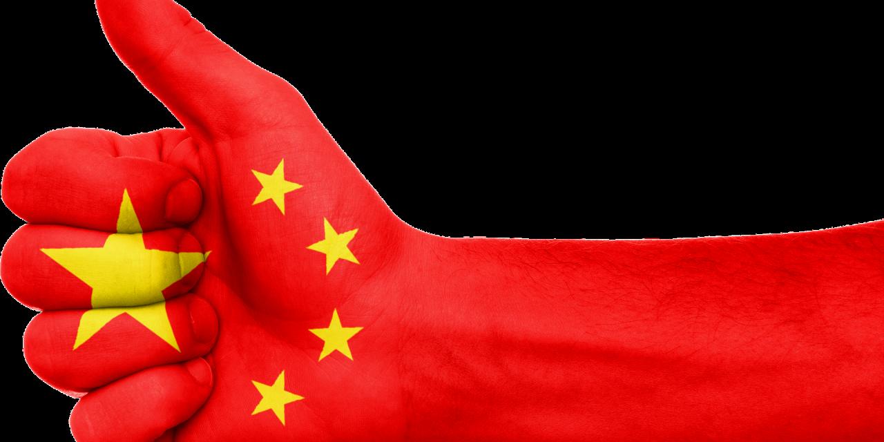china-641112_1920.png
