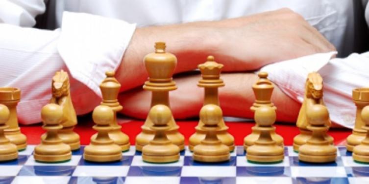 planeacion estrategica essay