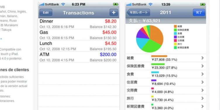 aplicaciones_finanzas1.png