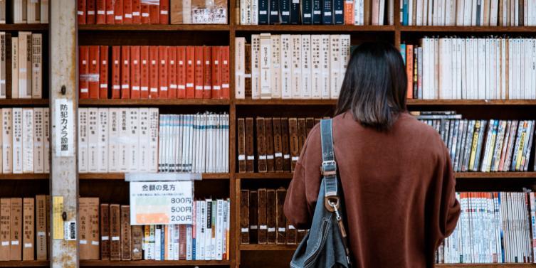 bookcase-books-bookstore-1106468_1.jpg