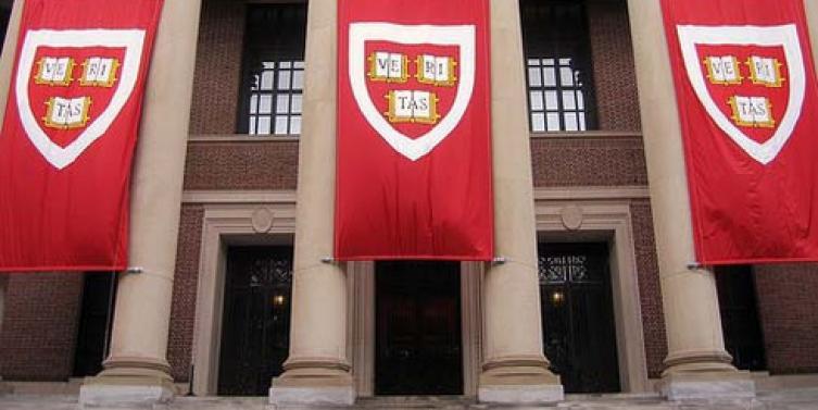 harvard-college.jpg