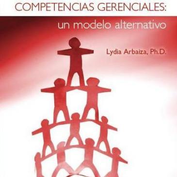 caratula_desarrollo_competencias_gerenciales.jpg