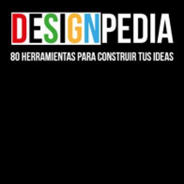 designpedia.jpg